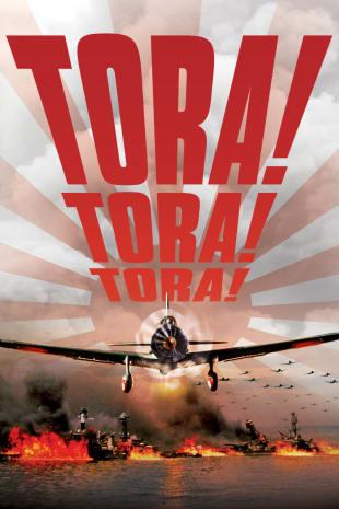 movie poster for Tora! Tora! Tora!