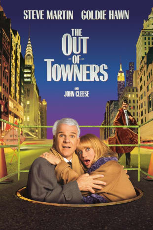 movie poster for The Out-Of-Towners (1999)