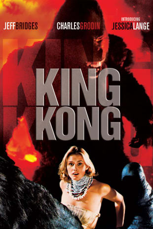 movie poster for King Kong (1976)