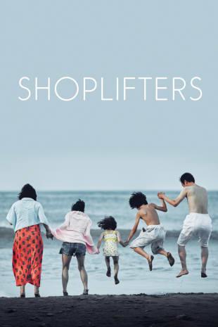 movie poster for Shoplifters