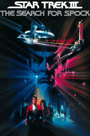 movie poster for Star Trek III: The Search For Spock