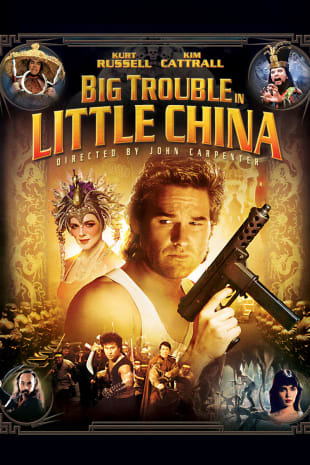 movie poster for Big Trouble in Little China
