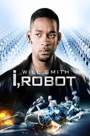 movie poster for I, Robot