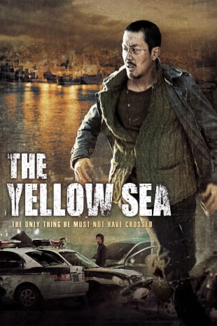 movie poster for Yellow Sea