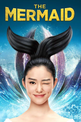movie poster for MEI RÉN YÚ (The Mermaid)
