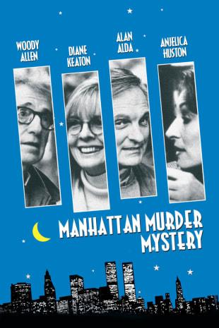 movie poster for Manhattan Murder Mystery