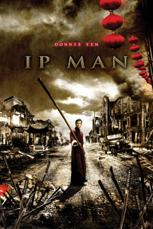 movie poster for Ip Man