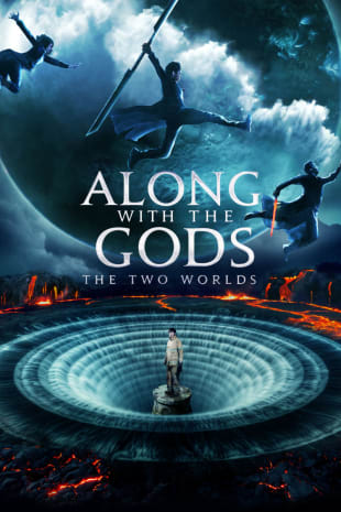 movie poster for Along With The Gods: The Two Worlds