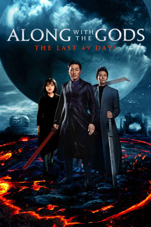 movie poster for Along With the Gods: The Last 49 Days