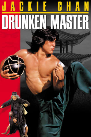 movie poster for Drunken Master