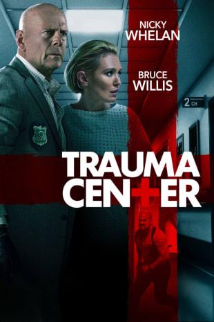 movie poster for Trauma Center
