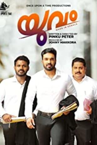 movie poster for Yuvam (Malayalam)