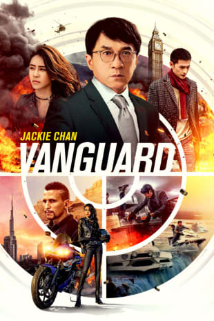 movie poster for Vanguard