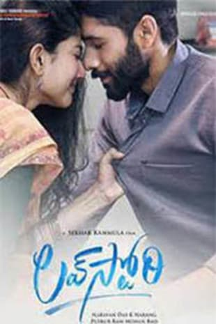 movie poster for Love Story