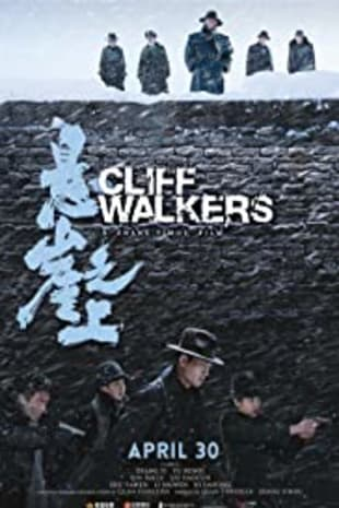 movie poster for Cliff Walkers