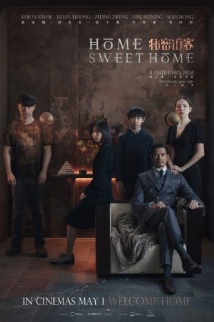 movie poster for Home Sweet Home (dir. Chen)