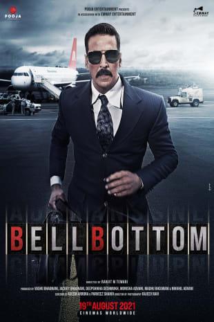 movie poster for Bell Bottom