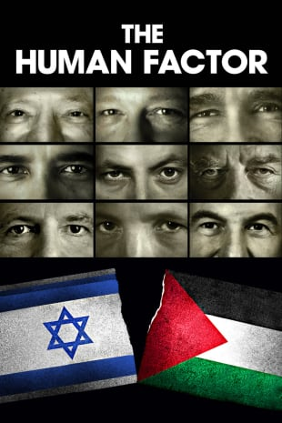 movie poster for The Human Factor