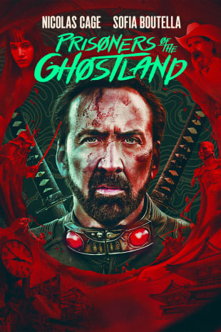 movie poster for Prisoners of the Ghostland