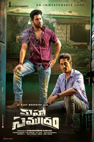 movie poster for Maha Samudram
