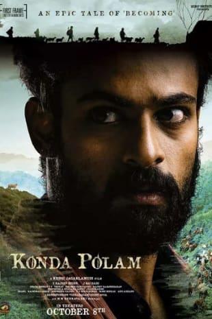 movie poster for Konda Polam