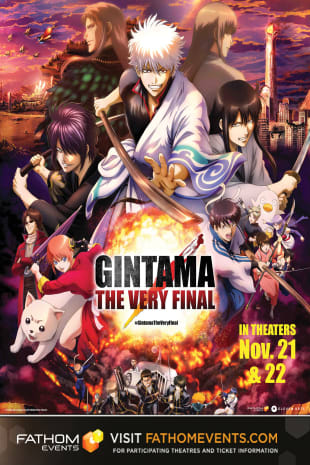movie poster for Gintama THE VERY FINAL