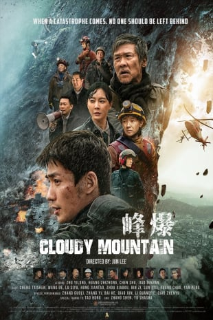 movie poster for Cloudy Mountain