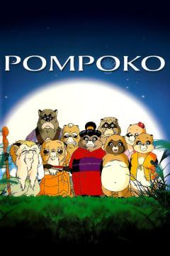 Ghibli Fest movie