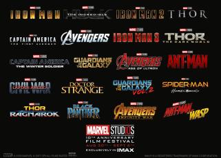 Marvel Film Festival