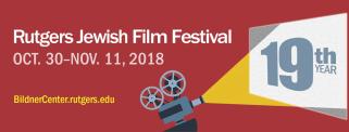 Rutgers Film Festival
