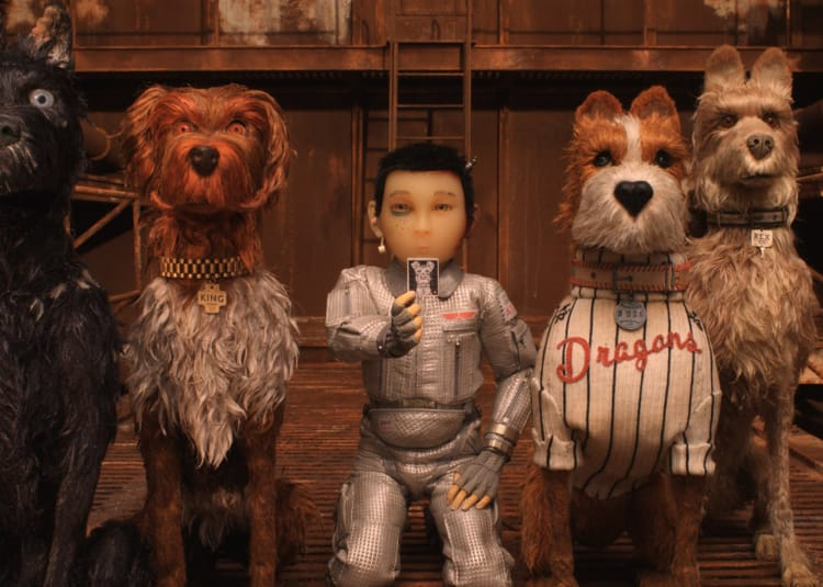 Promotional image for Isle Of Dogs