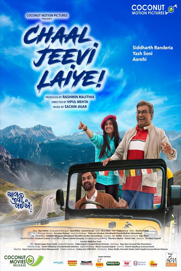 chaal jeevi laiye at an amc theatre near you