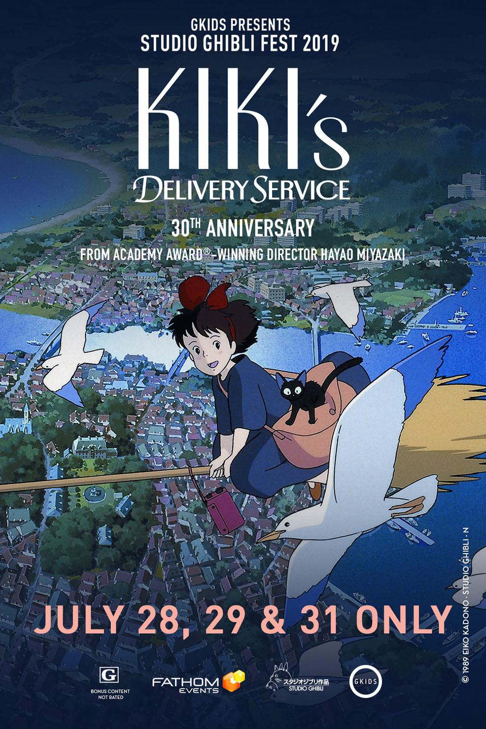 9 Films Showing at Studio Ghibli Fest 2019