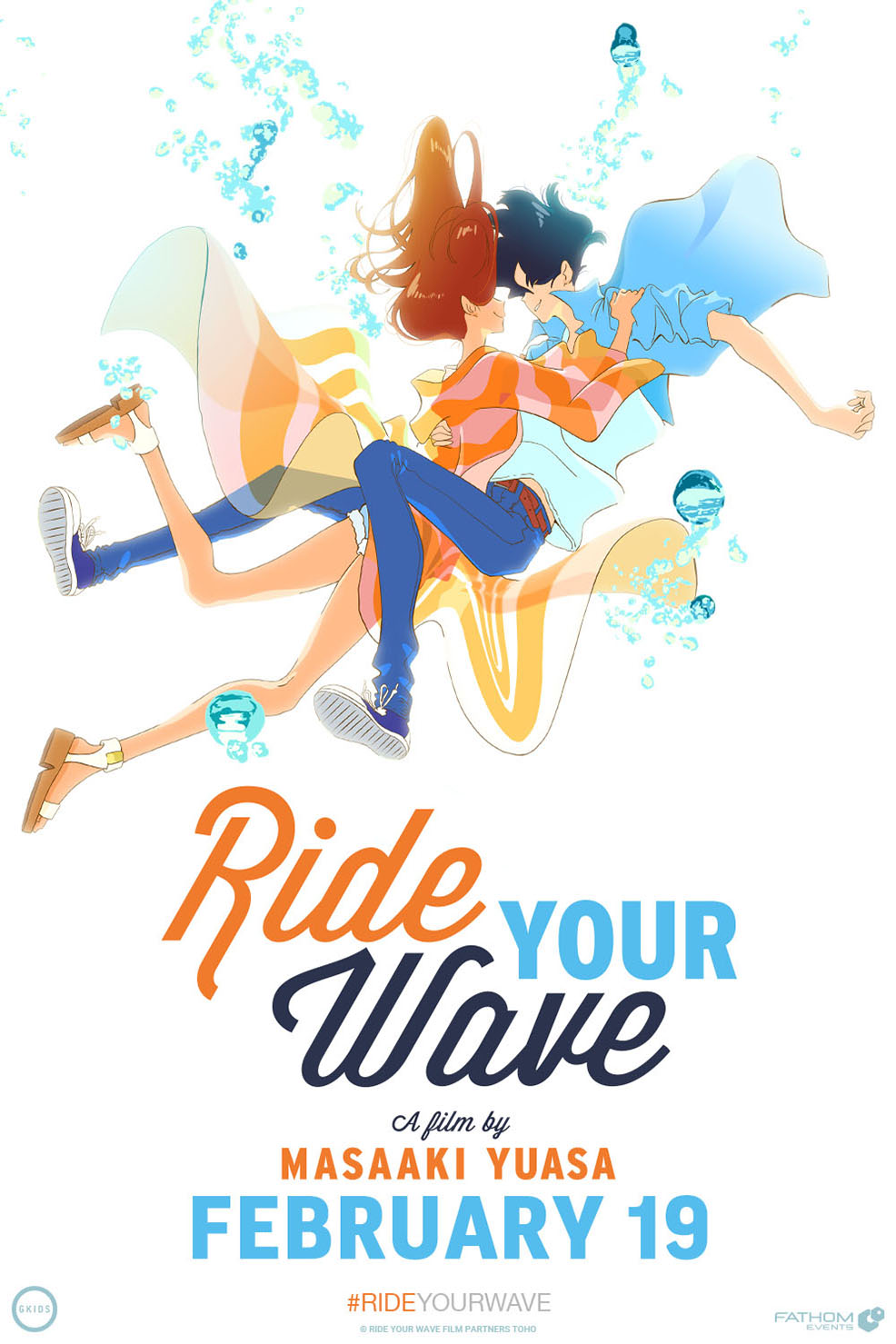 Ride Your Wave (Premiere Event)