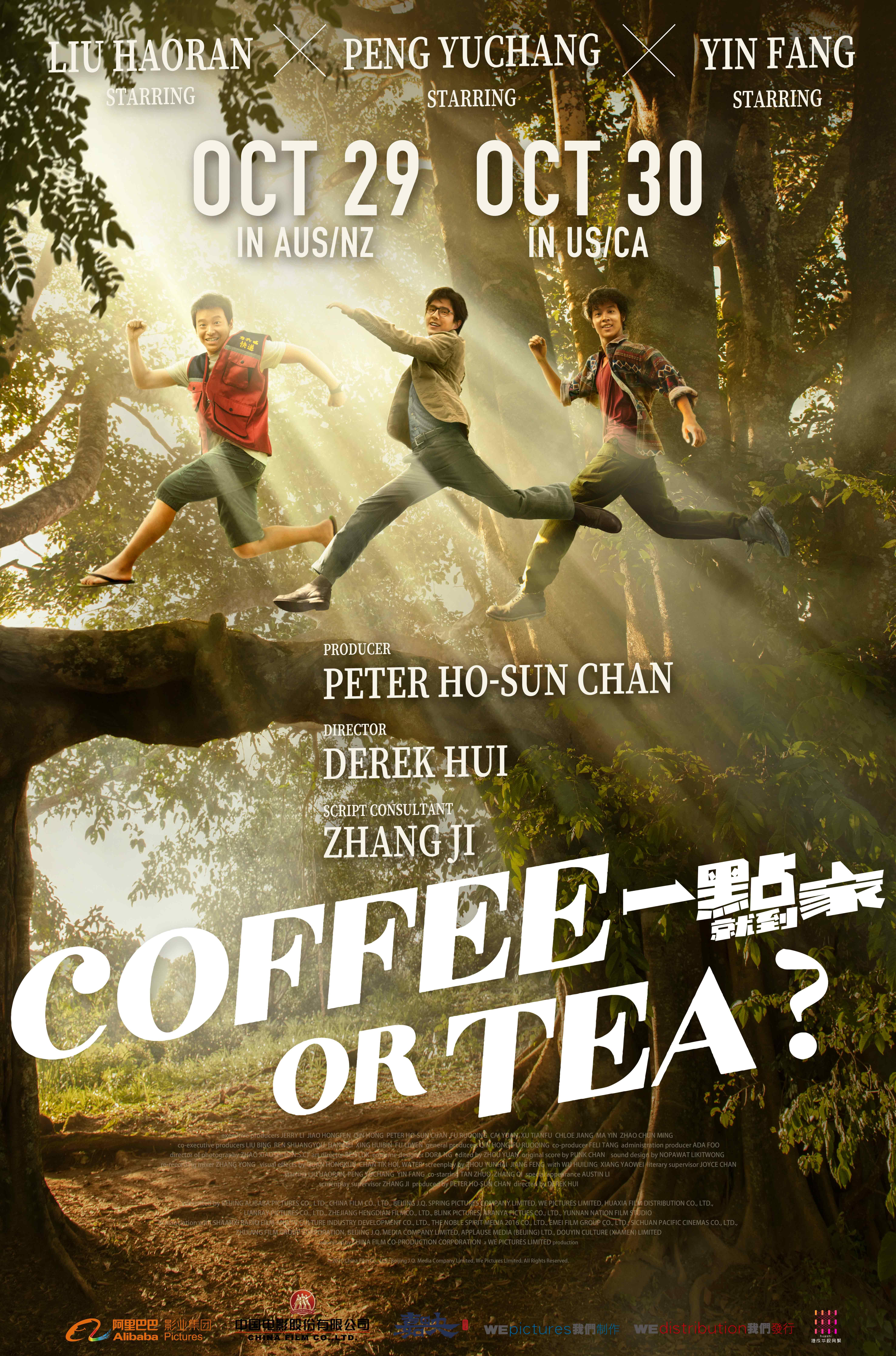 Asian Pacific Cinema